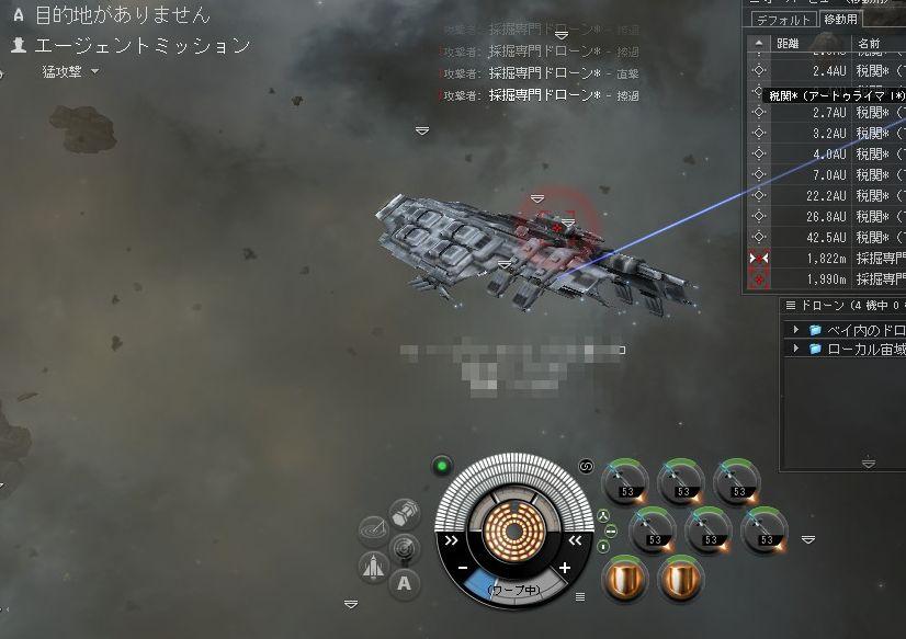 猛攻撃-Lv1 セキュリティミッション