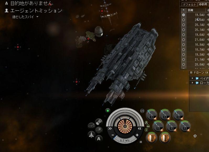 逃亡したスパイ-Lv1 セキュリティミッション