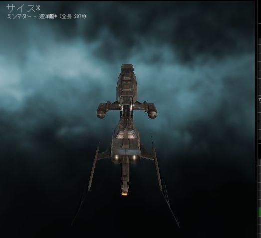 ミンマター巡洋艦 サイス Minmatar Cruiser Scythe