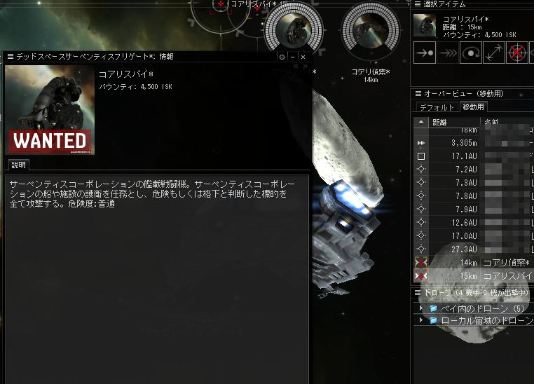 Lv1 セキュリティミッション-ゲートの閉鎖