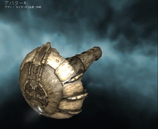 アマータイタン アバター Amarr Titan Avatar