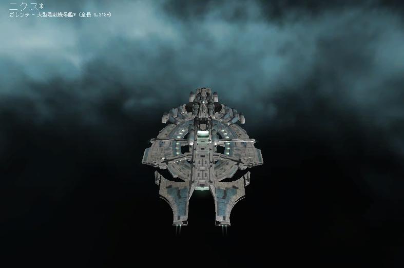 ガレンテ艦載機母艦 ニクス Gallente Supercarrier Nyx