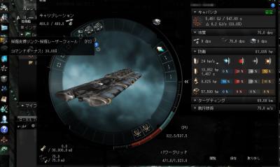 採掘支援母艦オルカ