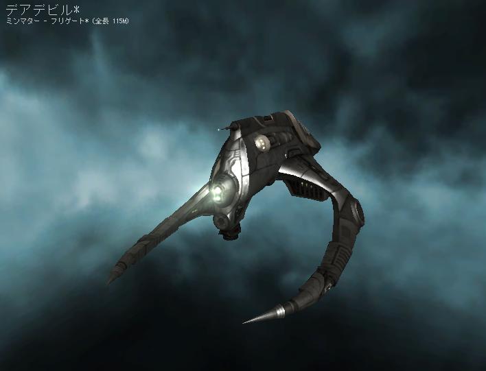 サーペンティス 海賊仕様 デアデビル Serpentis Pirate Faction Daredevil