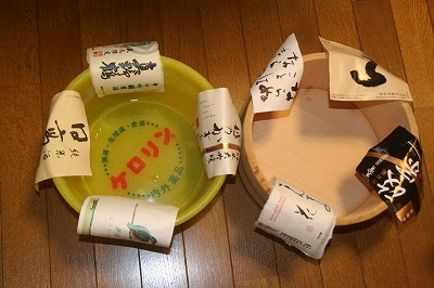 剥がし 方 ラベル 日本酒
