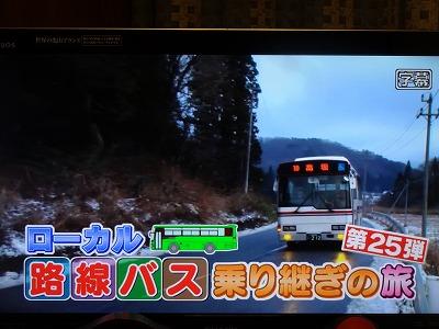 乗り継ぎ 旅 最終 路線 バス の 回 ローカル