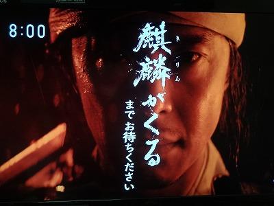 s-masamune20200614 (1).jpg