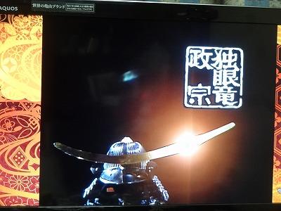 s-masamune20200614 (5).jpg