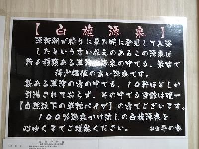 s-2020620kisatsu (8).jpg