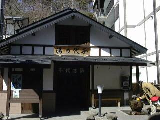 yubatake1.jpg