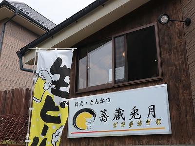 s-20200822-kusatsu (17).jpg
