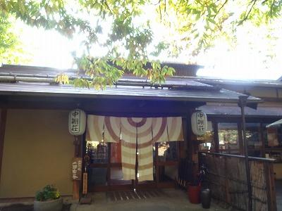 s-20201031_nakadana (30).jpg