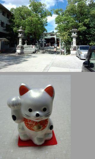 来る福 招き猫まつり