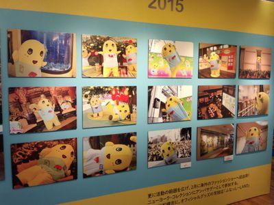 2015.12.13-4.jpg
