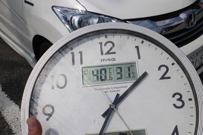 2015.08.08断熱フィルム 温度 020.jpg