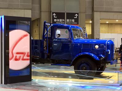 2015.10.27 東京モーターショー 120.jpg
