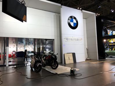 2015.10.27 東京モーターショー 175.jpg