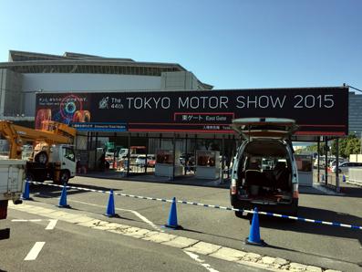 2015.10.27 東京モーターショー 178.jpg