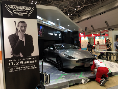 2015.10.27 東京モーターショー 017.jpg