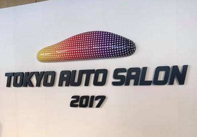 オートサロン2017.jpg