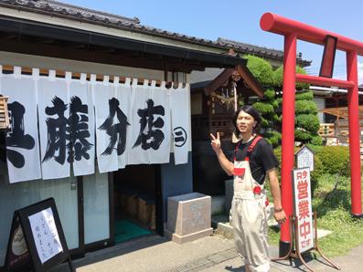 2017.07.10 ホット塾 006.jpg