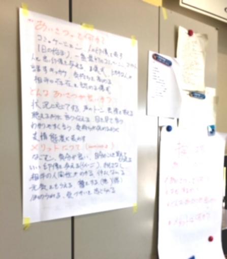 2017.11.13 ホット塾01.jpg