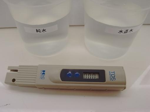 2011.03.16純水実験 035.jpg