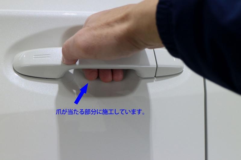 2020-01-29-shima-014.jpg