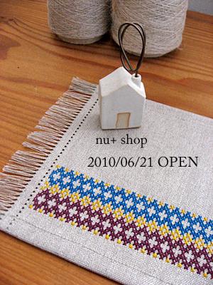 shop-0618.jpg