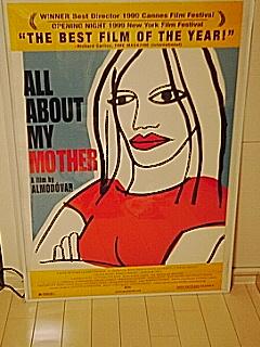 自宅のオールアバウトマイマザーポスター
