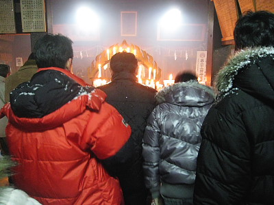 能生白山神社 献蝋祭