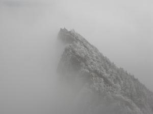 弥山より天狗岳を望む