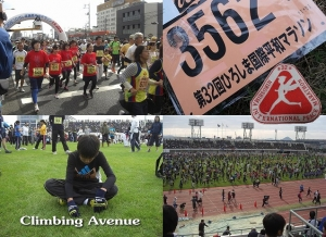 32nd PeaceMarathon