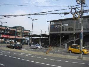 JR矢野駅