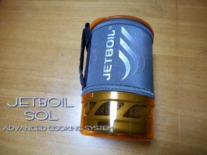 JETBOIL(ジェットボイル)