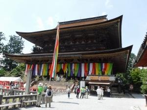 世界遺産・国宝「金峯山寺」蔵王堂