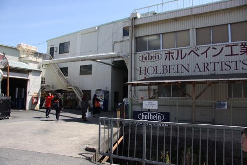 絵具工場見学_01.jpg