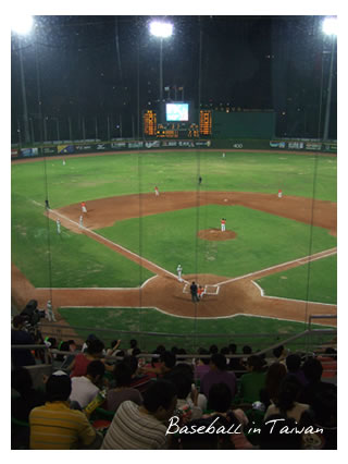 台湾で野球観戦