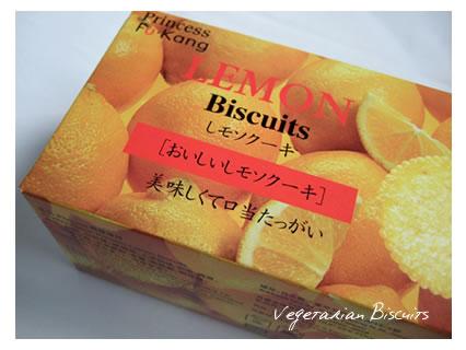 台湾クッキー