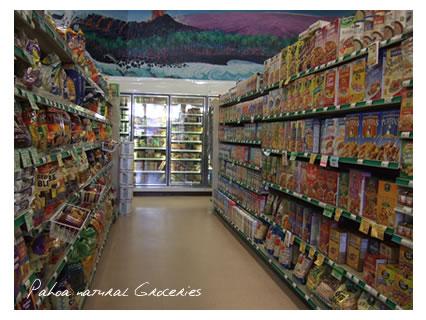 Pahoa natural Groceries