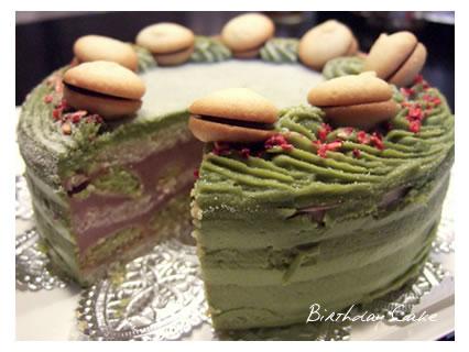 Chaya Cake
