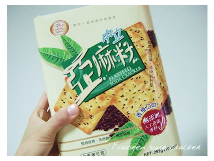 snack_cracker