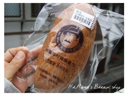 Mr.Marks Bread shop