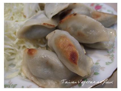 台湾ベジ餃子