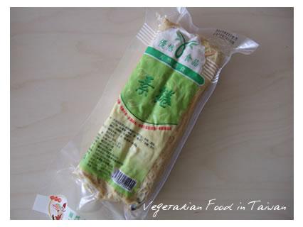 vegetarian春巻