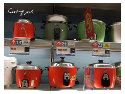 台湾の炊飯器