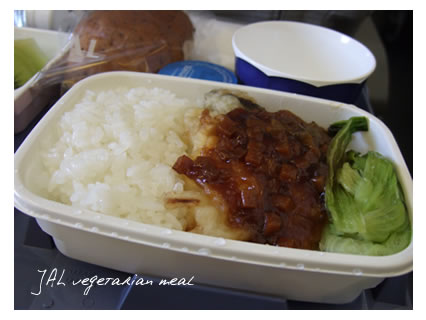 JAL vegetarian meal