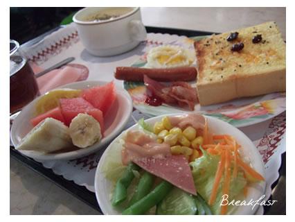 Guang haw Hotel