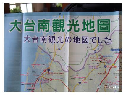 台南の地図