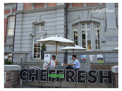 Cheffresh Sandwiches and Coffee